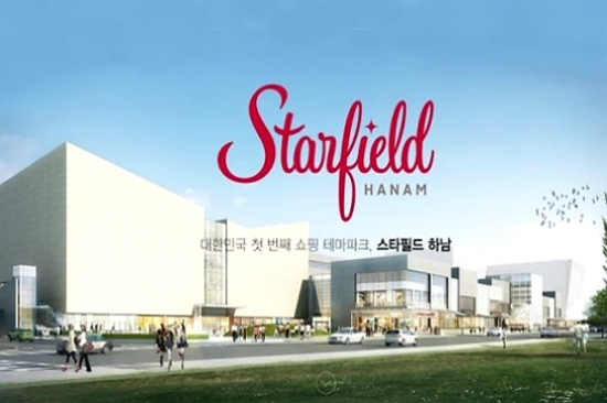 Starfield Shopping Mall