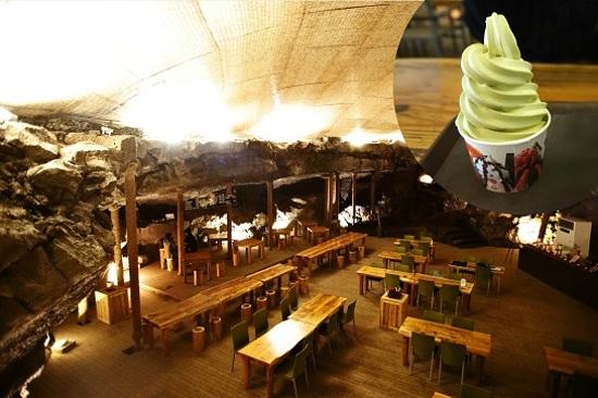 茶喜然綠茶園洞穴綠茶雪糕