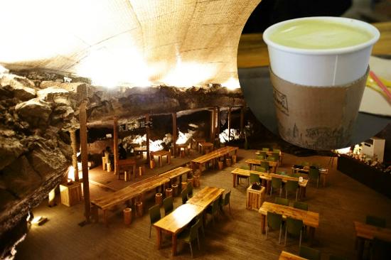 茶喜然綠茶園洞穴咖啡