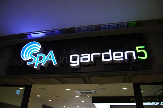Spa in Garden 5