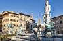 佛羅倫斯領主廣場