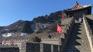 黃崖關長城