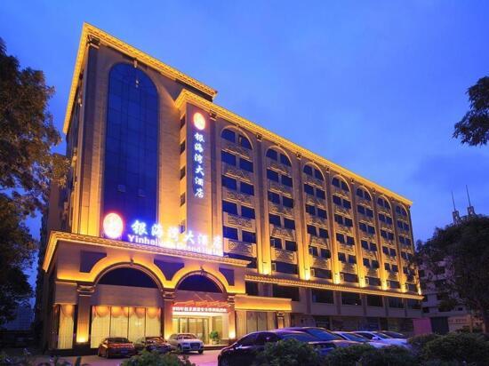 銀海灣大酒店