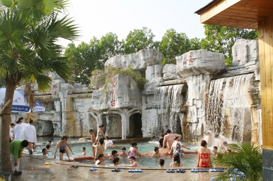 新興金水台溫泉度假村