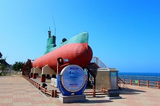 北韓軍艦統一公園
