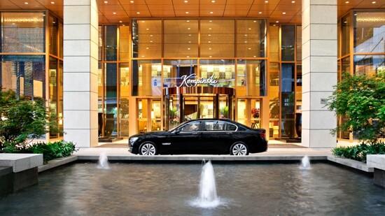 重慶凱賓斯基酒店Kempinski