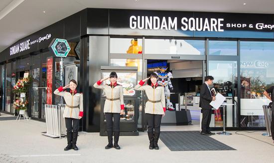 EXPO CITY GUNDAM 專賣店