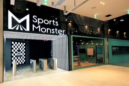 sports monster