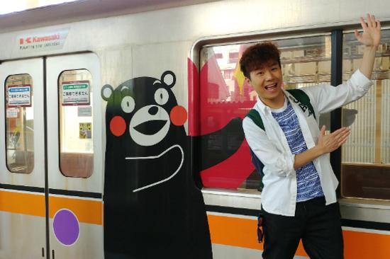 熊本熊列車
