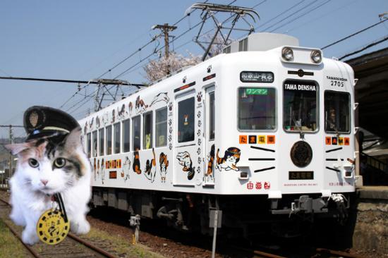 和歌山電鐵貓站長Nitama2