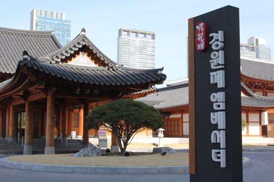 Gyeongwonjae Ambassador