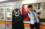 熊本熊電車7