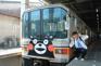 熊本熊電車3