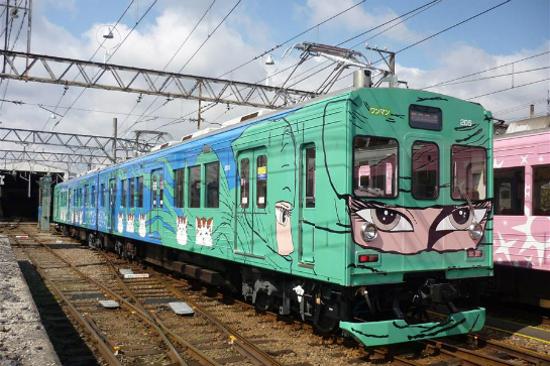 忍者村列車