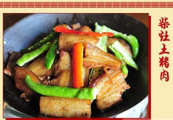 王大廚土灶鍋台