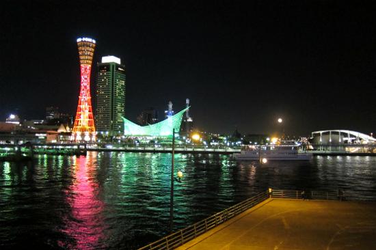 神戶Harbor Land 漁人碼頭