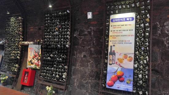 清道柿酒隧道