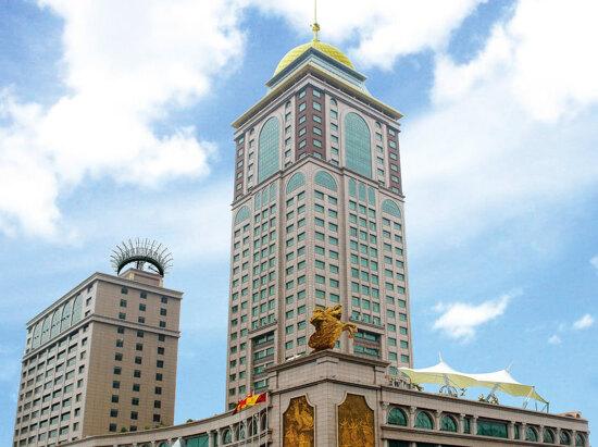 三水花園酒店