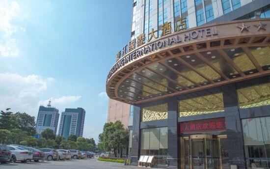 佛山東江國際酒店