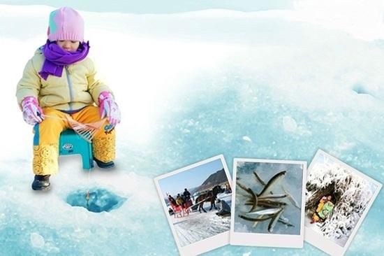《增遊》麟蹄釣冰魚體驗(2018年1月16日至21日出發適用)