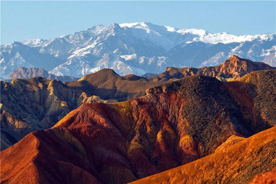 阿什貢國家地質公園