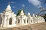 庫特多寶塔Kuthodaw Pagoda