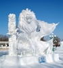 太陽島雪雕藝術博覽會
