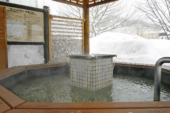 定山溪足浴