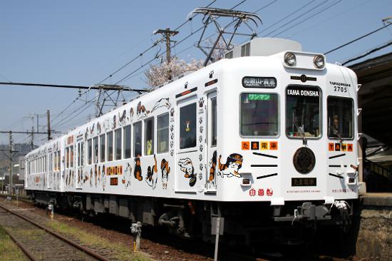 和歌山電鐵貓站長