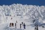 藏王滑雪場