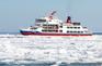 網走破冰船體驗之旅