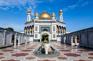傑米清真寺(第29任國王清真寺)