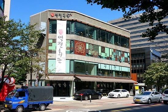 Yukjeon Hoekwan 韓牛Bulgogi餐廳