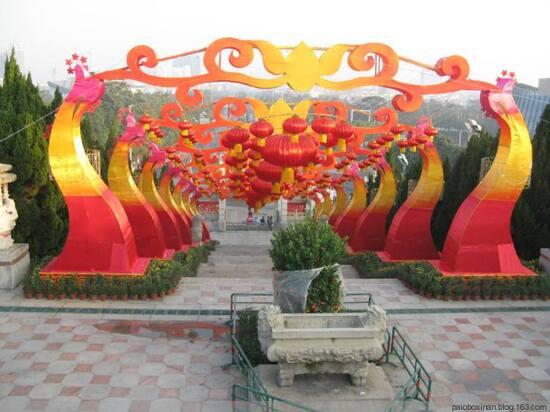 中山孫文紀念公園