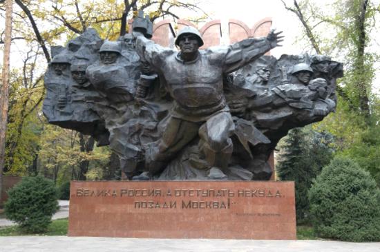 勇士紀念碑