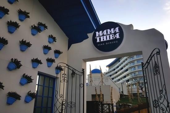 Mama Thira Fusion料理餐廳
