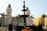 亞馬斯廣場