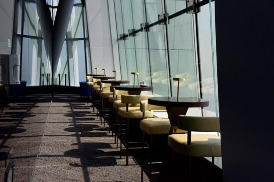 Seoul Sky~123 Lounge