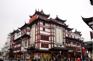上海城隍廟商圈