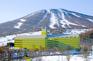 安比GRAND溫泉滑雪度假酒店