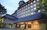 花卷溫泉酒店