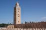 庫圖比亞清真寺