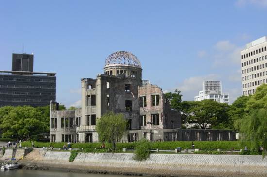 廣島原爆紀念館