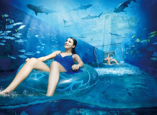 Atlantis Sanya Hote