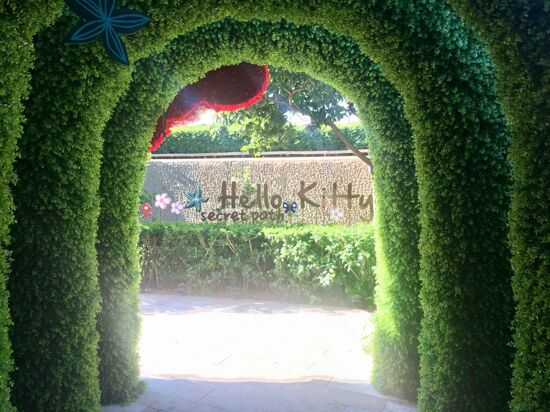 Hello Kitty Secret Path
