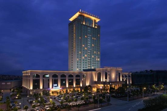 陽西維納斯皇家酒店