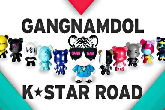 江南K-Star Road