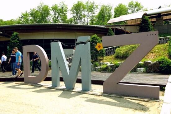 DMZ-Train和平列車觀光之旅