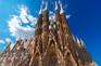 Spain Sagrada Familia 西班牙 聖家族大教堂