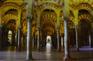 哥多華猶太清真寺